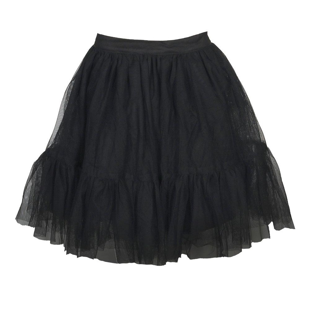 Boohoo Tutu Mini Skirt